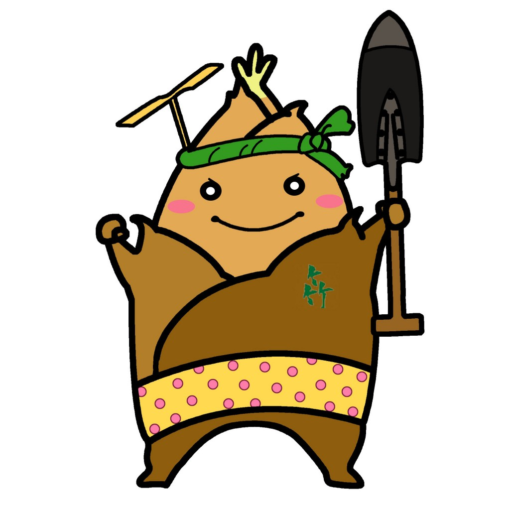 竹 (イラストレーター)の画像 p1_13