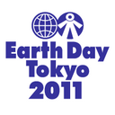 Earth Day Tokyo 2011